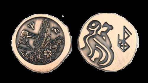 Reiterkupfermünzen