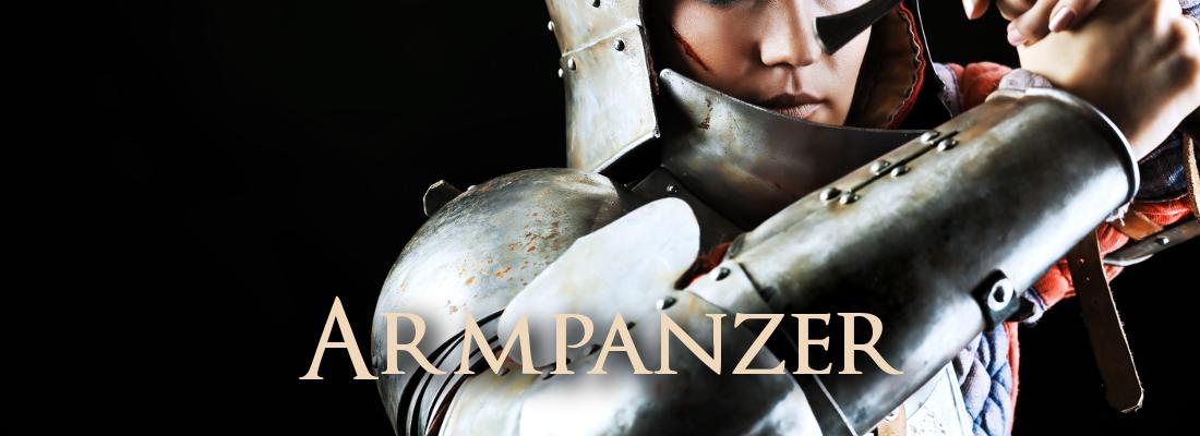 Armpanzer