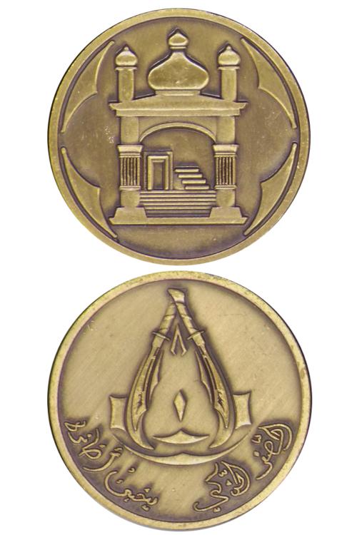 Orientgoldmünzen