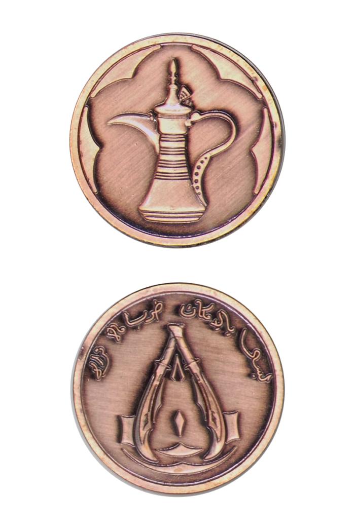 Orientkupfermünzen