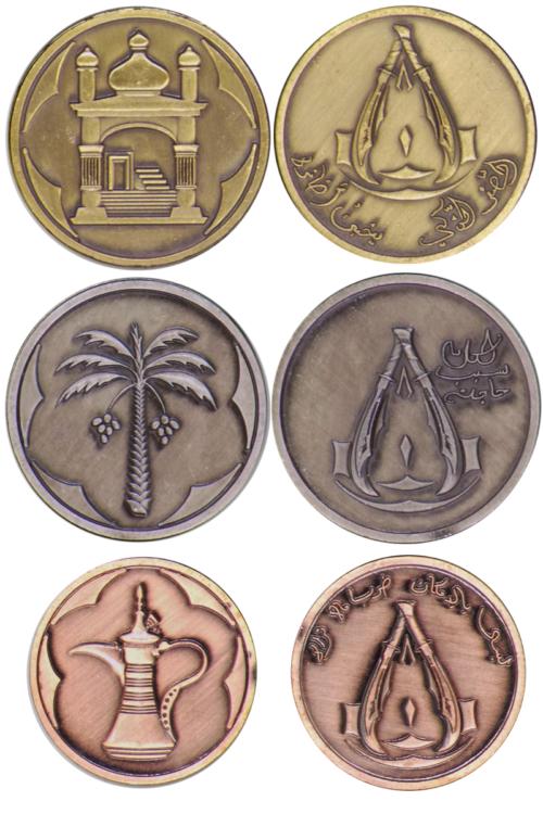 Orientsetmünzen