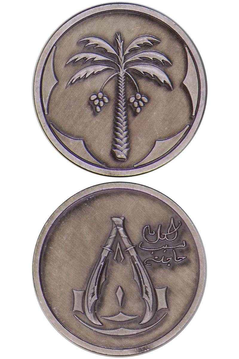 Orientsilbermünzen